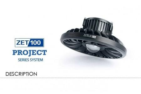 Прожектор Zetlight Zet 100-W90