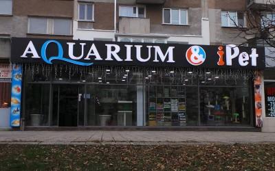 Store Goce Delchev