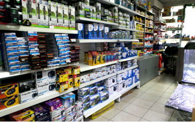 Магазин Подуене