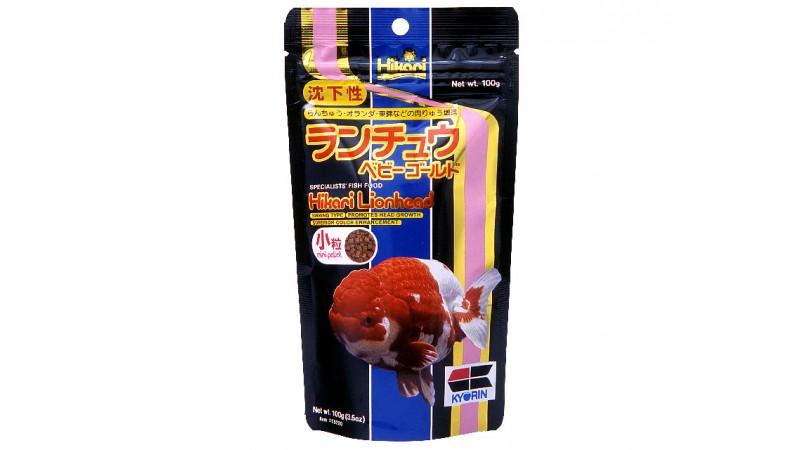 Hikari Lionhead S