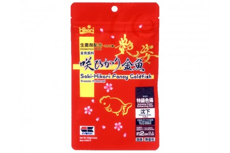 Saki-Hikari Fancy Goldfish Extreme Color Enhance Diet 100 гр.