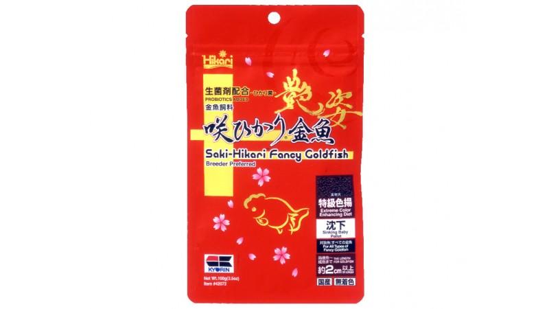 Saki-Hikari Fancy Goldfish Extreme Color Enhance Diet 100 гр.