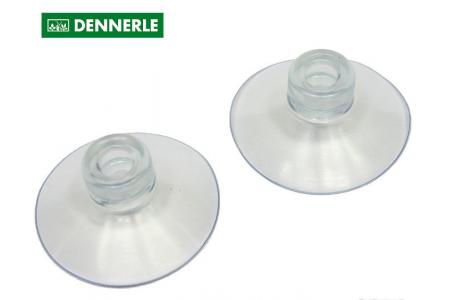 Вендузи Dennerle CO2 Longlife suction , large, 2 бр.