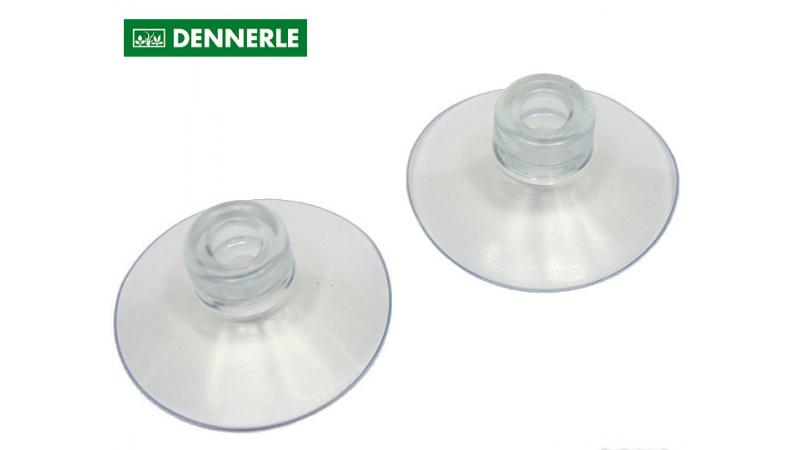 Dennerle CO2 Longlife suction, large, 2 бр.