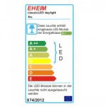 Осветление Eheim light classic LED plants 940 мм
