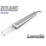 LED Осветление Zetlight Lancia ZP4000-104,7 см Plant