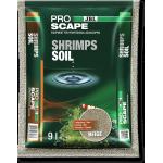 JBL ProScape Shrimp Beige 1-4мм 3л / 9л