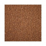 Грунд за дъно Dennerle Nano Gravel, Borneo brown 0.7-1.2мм 2кг