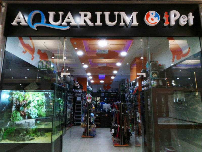Магазин Aquarium.BG & iPET -Mall of Sofia